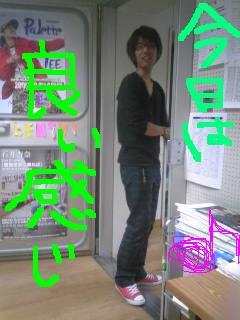 20110823some.jpg