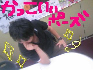 20110830kakkoiipo-zu.jpg