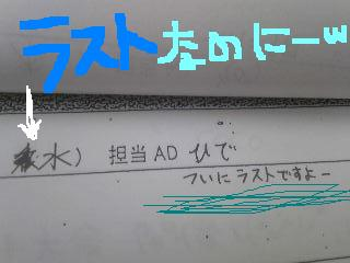 20110906matigattoru.jpg