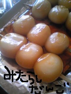 20110913mitarashi.jpg