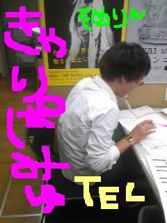 20110919someyan.jpg