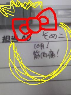 20111004somekosan.jpg
