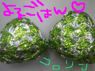 20111011kororinn.jpg