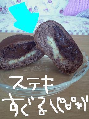 20111011nakamihatororinn.JPG