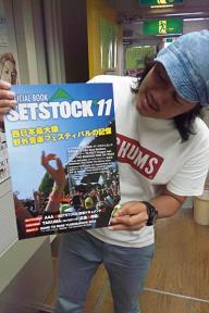 20111013-01.JPG