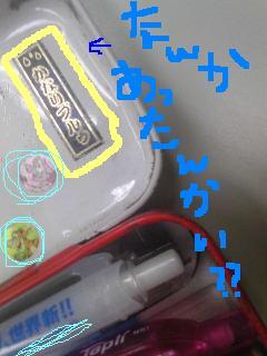 20111017iroiroaruyone.jpg