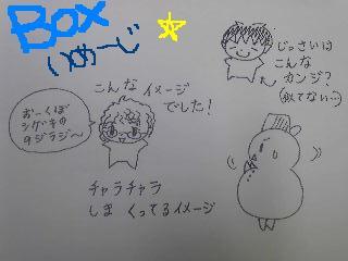 20111025boximage.jpg