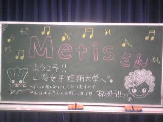 20111025metis.jpg
