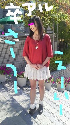 20111025sotsuaru.jpg