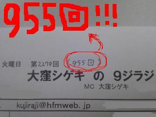20111206kokomadekita.jpg