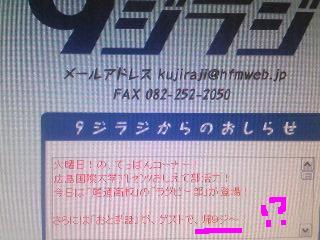20111220nanzokore.jpg