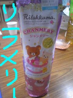20111227rilamerry.jpg