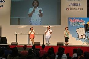 9jiraji4.jpg