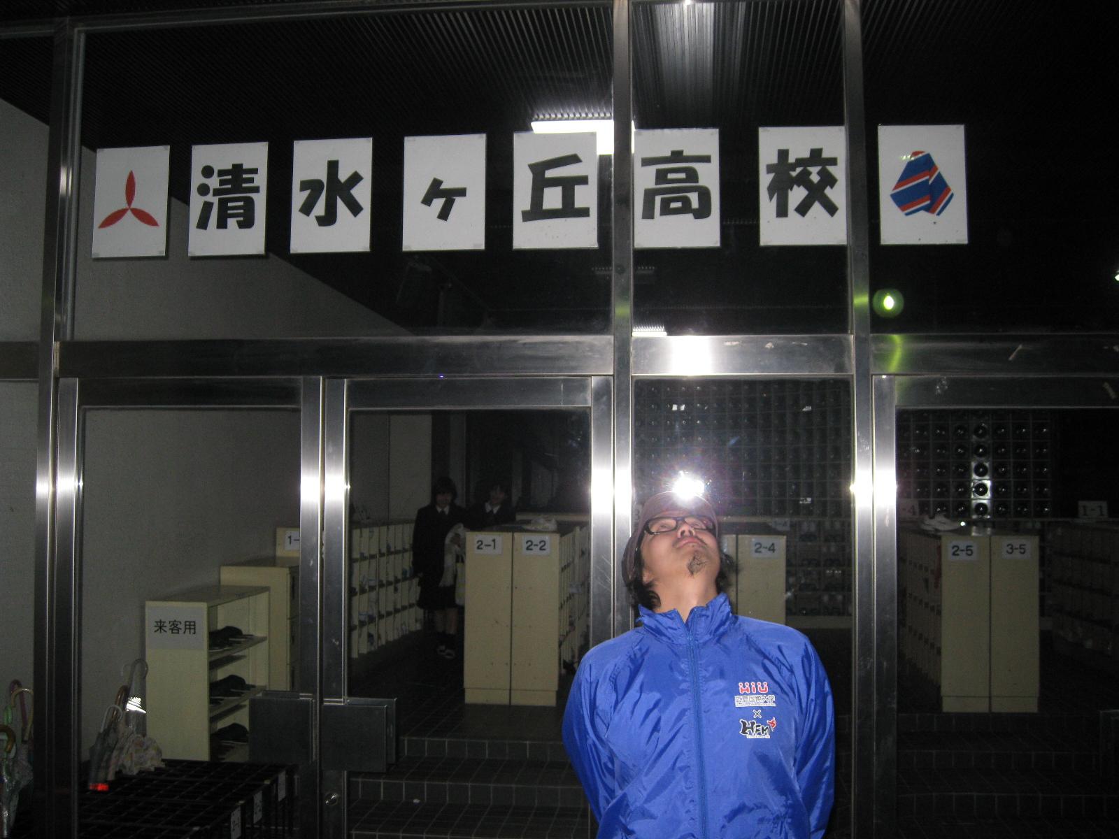 120214shimizu01