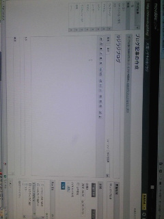 Image1082.jpg