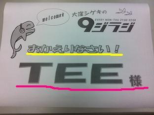 TEEEEEE.JPG