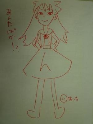 100722kujiraji01.JPG