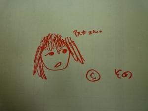 100722kujiraji04.JPG