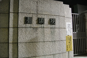 DSC_4571.JPG