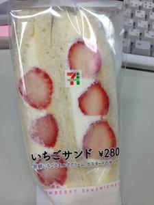 umaiichigo.jpg