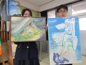 宮島工業生徒作品.JPG