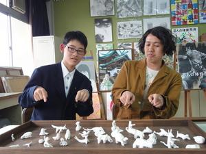 宮島工業粘土作品.JPG