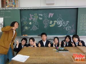宮島工業高校3年生.JPG