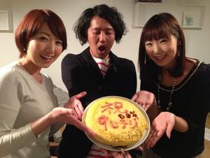omuraisu3shot.jpg