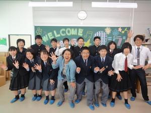 音戸高校集合.JPG