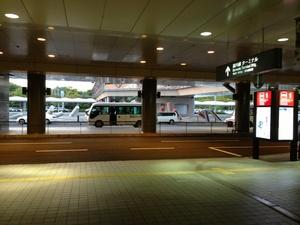 airport_h.jpg