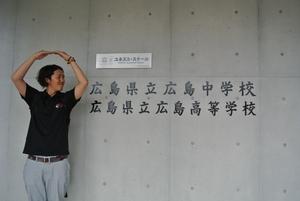 130702wagokoro.JPG