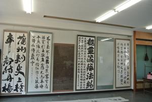 130716wagokoro5.JPG