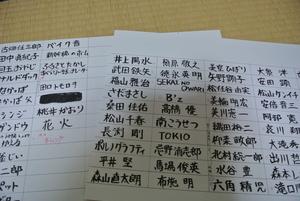 DSC_7886.JPG