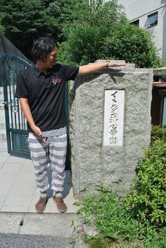 130903wagokoro.JPG