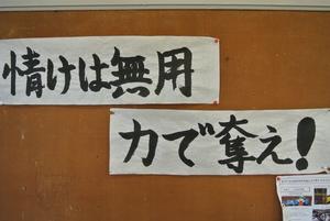 130903wagokoro6.JPG