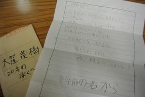 DSC_8818.JPG