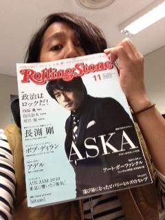 asukki89823_.JPG