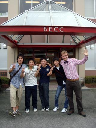 bunkyou-BECC.jpg