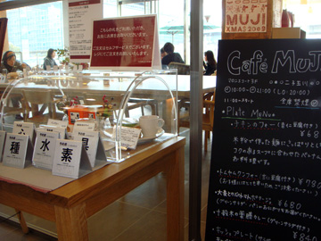 cafe-kanban-1.jpg