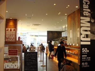 cafe-kanban.jpg