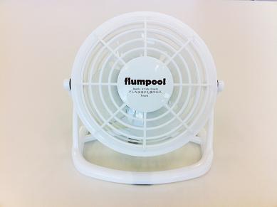 flumpooloriginal-usb.JPG