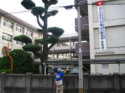 fukuyamakougyo02.jpg