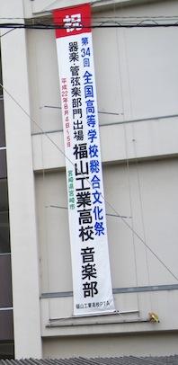 fukuyamakougyo03.jpg