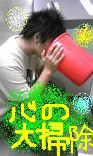 090630_01.JPG