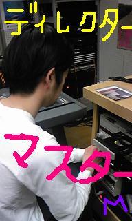 20090407-04.JPG