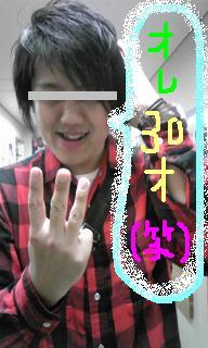 20090414-01.JPG