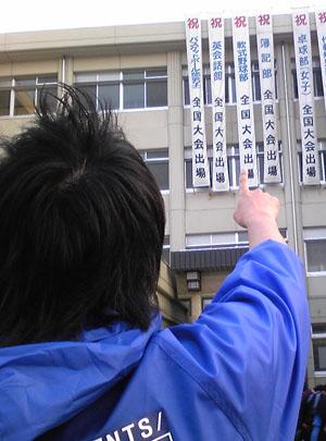 20090421-hirosy02.jpg