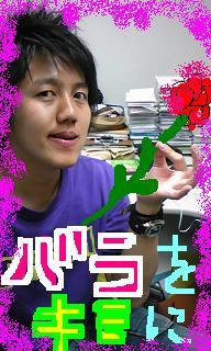 20090512-01.JPG