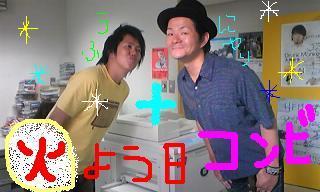 20090519-01.JPG