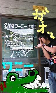 20090519-02.JPG